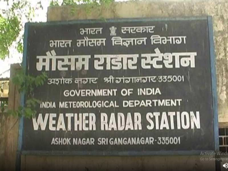 sriganganagar weather station