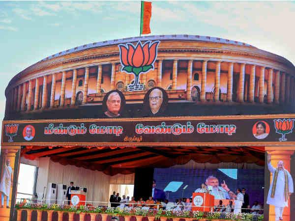 lok sabha election results 2019: तमिलनाडु एवं केरल में फिर BJP को 'नो एंट्री'
