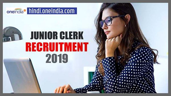 vacancy on posts of clerk in this university, apply now