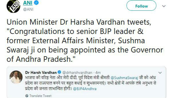 Union Minister Dr Harsh Vardhan has deleted his tweet in which he congratulated Sushma Swaraj on being appointed as the Governor of Andhra Pradesh.
