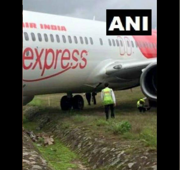 IX384 Air India Express Dubai to Mangalore aircraft veered off the taxiway around 5:40 pm today. All passengers are safe & have been deboarded.
