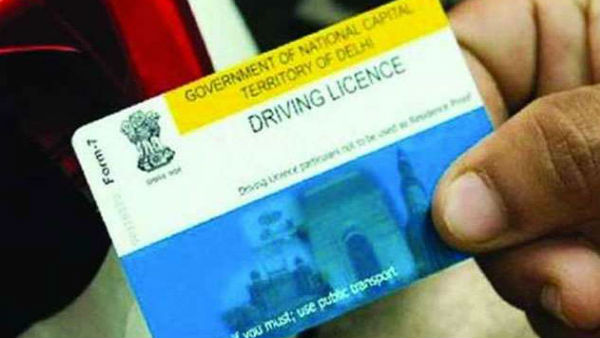 <strong>पढ़ें-MUST READ: ड्राइविंग लाइसेंस को लेकर मोदी सरकार का बड़ा फैसला, बदले नियम</strong>