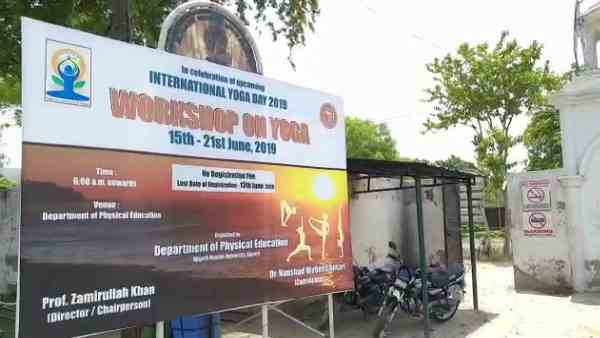 government waste all money for yoga day celebrations says AMU students
