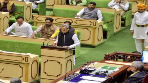 Rajasthan Assembly budget session 2019 start from 27 June