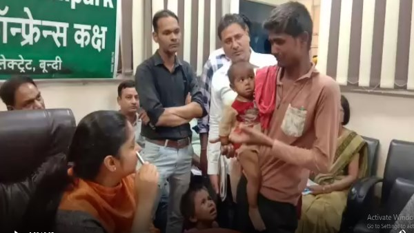 Bundi Man Crying Front of District Collector after His wife Kidnapping