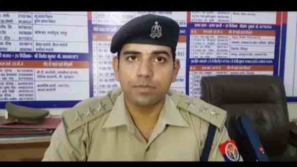 fraud CID officer arrested by rampur police