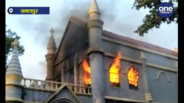 Fire breaks out at Jabalpur High Court