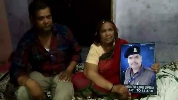 fraud with shaheed Shobhit Sharma parents by fake crpf officer
