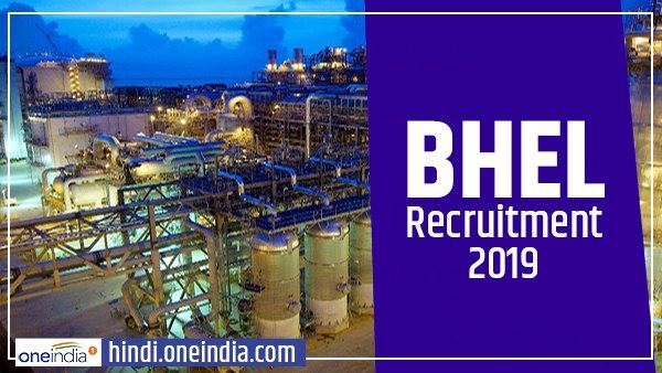 vacancy on different posts in bhel, apply now