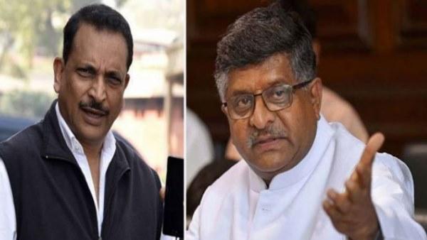 <strong>ये भी पढ़ें- पीएम मोदी की मौजूदगी में लोकसभा में रविशंकर प्रसाद और राजीव प्रताप रूडी के बीच दिखी तल्खी</strong>