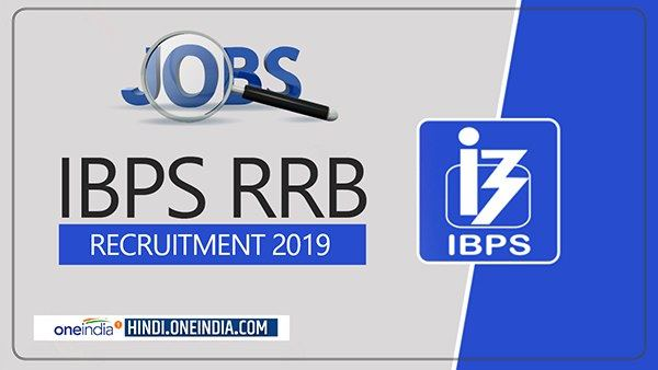 IBPS RRB has vacancy on 8000 posts, apply now
