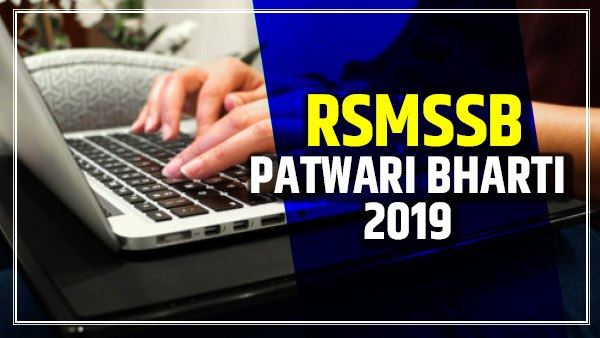 vacancy on 2700 posts of patwari in rajasthan, notification will release soon