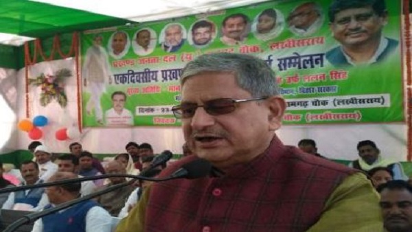 Lalan Singh selected as leader of JDU Parliamentary Party in 17th lok sabha