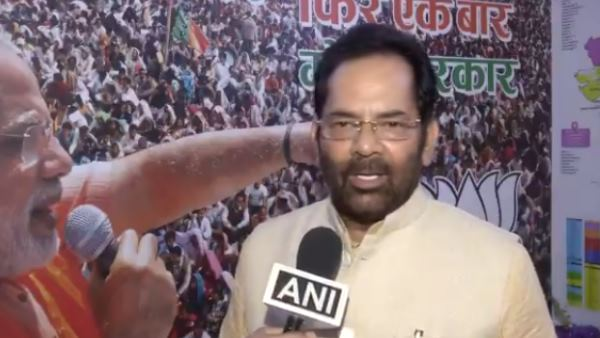 Minority Affairs Minister Mukhtar Abbas Naqvi Madrasas to be connected mainstream education
