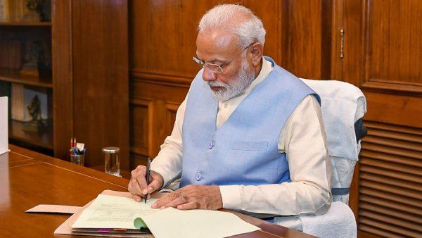 <strong>इसे भी पढ़ें:- नई सरकार में पीएम मोदी का कॉरपोरेट अवतार, हर 3 महीने में देखेंगे मंत्रियों का रिपोर्ट कार्ड </strong>