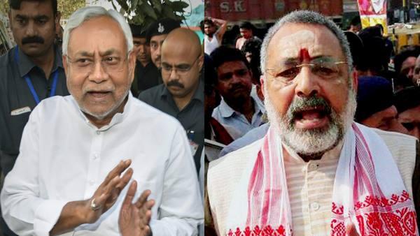 <strong>इसे भी पढ़ें:- जेडीयू की इफ्तार पार्टी को लेकर गिरिराज के तंज पर नीतीश कुमार ने दिया करारा जवाब </strong>
