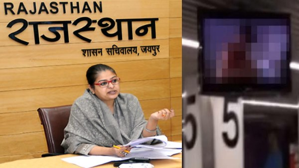 Offensive Clip play During video conference of IAS officer mugdha sinha