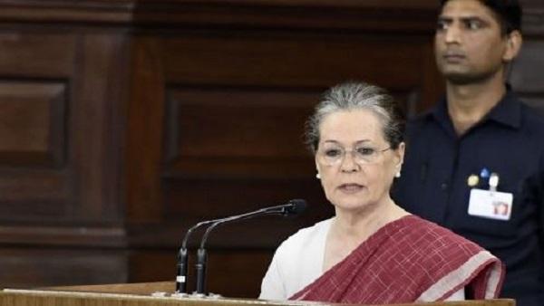 इसे भी पढ़ें- चुनावों में गड़बड़ी को लेकर सोनिया गांधी का बड़ा बयान, कहा- बिना आग के धुंआ नहीं उठता