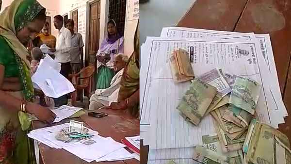 up govt employee caught taking a bribe in the camera video viral