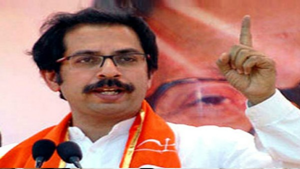 Invitation of Shiv Sena to form government