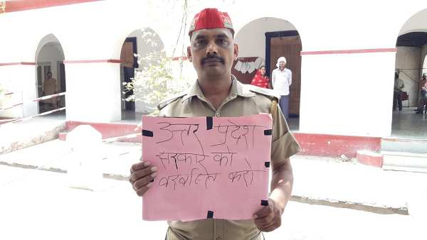 UP Police Constable Reaches to DM office with banner-Do Sack the UP government
