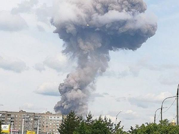 Blast at Russian explosives plant in Dzerzhinsk town 38 injured