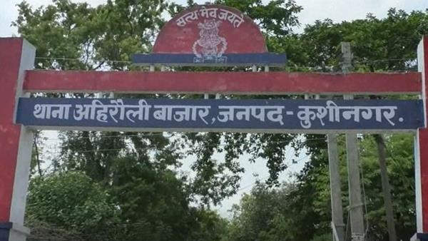 minor girl allegedly physically attacked by six men in kushinagar
