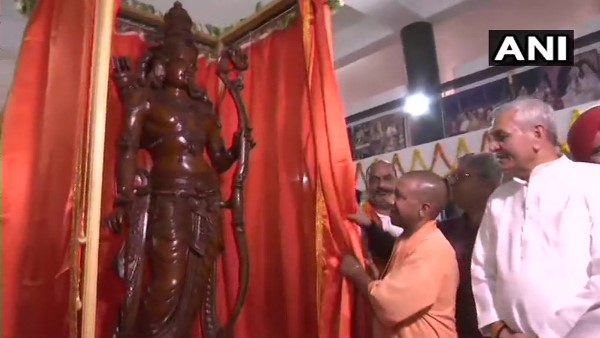 cm Yogi Adityanath Friday unveiled a 7 foot wooden statue of Lord Ram in Ayodhya