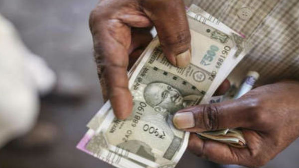 Govt cuts interest rate on General Provident Fund (GPF)