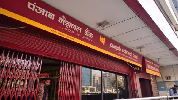 PNB revises fixed deposit (FD) rates for second time in a month. Check out the latest rates here