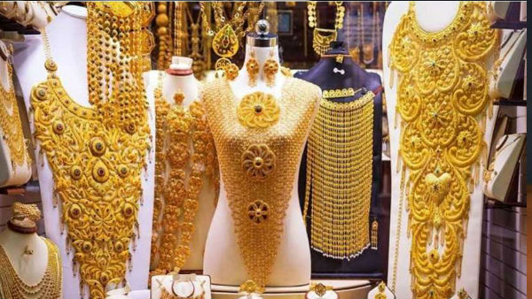 Gold Price Hike by Rs 160, Silver Rate Increase, Know Todays Gold Price