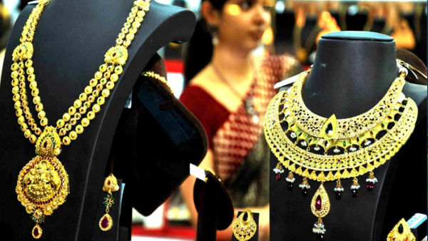 Big Falls on Gold Rate on Karwa Chauth, Know Todays Gold and Silver Rate