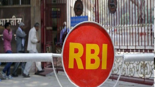 Good News: RBI Again Cut Repo Rate next Month, Know how Much Your EMI Reduce