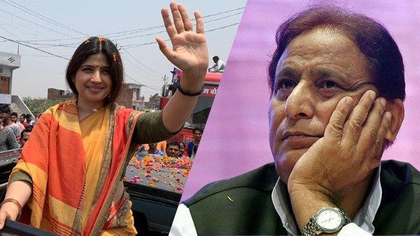 इसे भी पढ़ें- आजम खान की रामपुर सीट से चुनावी रण में उतरेंगी डिंपल यादव?