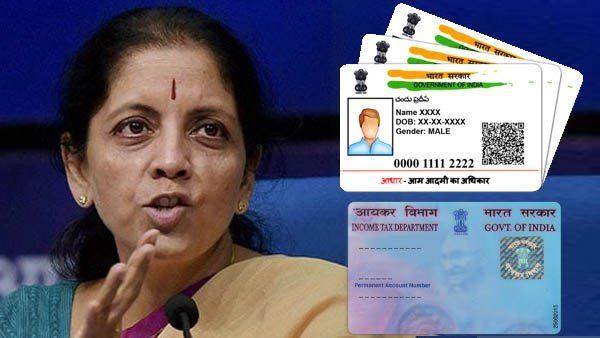 इसे भी पढ़ें- बजट में निर्मला सीतारमण ने आधार और पैन कार्ड को लेकर किया बड़ा ऐलान