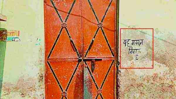 agra: house for sale written on walls , know why