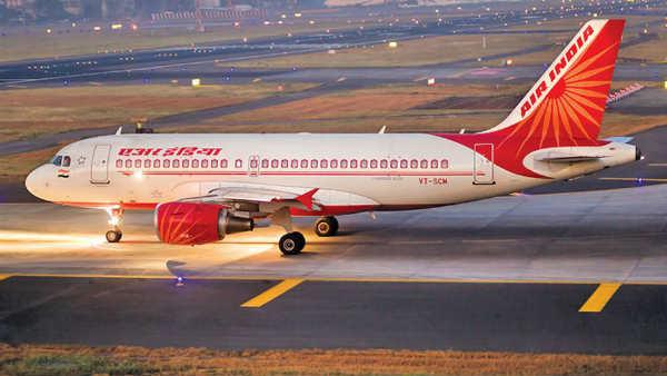 ये भी पढ़ें- एयर इंडिया ने मक्का के पवित्र जल जमजम पर क्यों लगाई थी रोक, विवाद पर देनी पड़ी सफाई