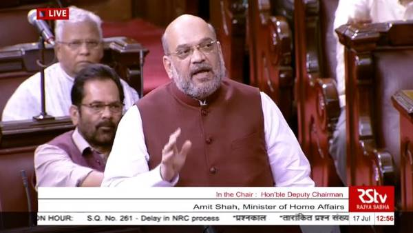 Amit Shah said we identify all the illegal immigrants and deport them