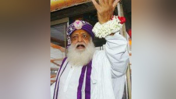 The committee gave the report and told Asaram Khote