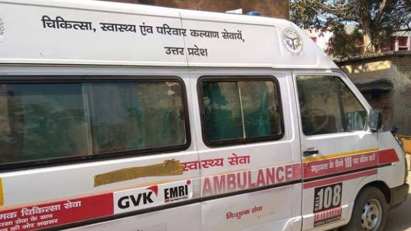 woman and infant died due to lack of ambulance in bahraich