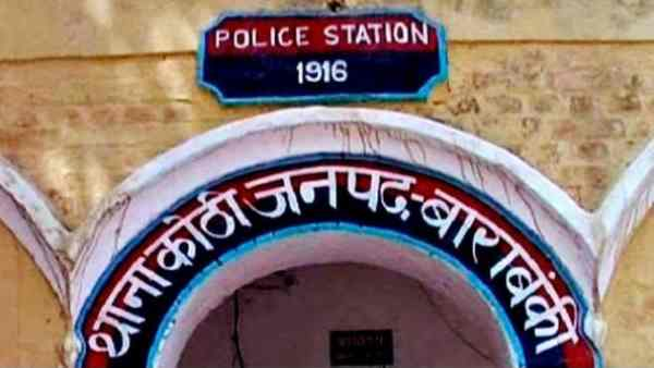 Prisoner escapes in barabanki