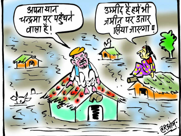 Cartoon on Bihar-Assam Flood