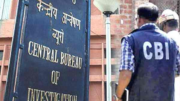 CBI filed FIR against Bulandshahr DM and IAS Vivek Kumar