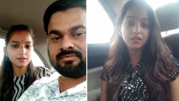 What did husband Ajitesh say