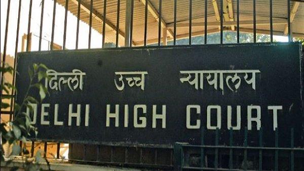 <strong>ये भी पढ़ें- दिल्ली हाईकोर्ट ने पुरानी दिल्ली में मंदिर पर हमले की एसआईटी जांच की अपील खारिज की</strong>