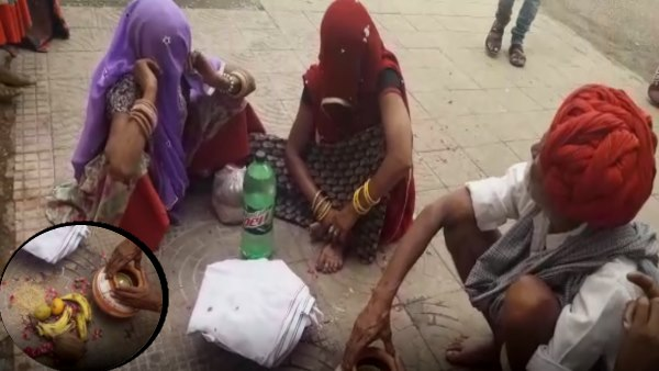 Family reached MBS Hospital Kota For took Soul of child