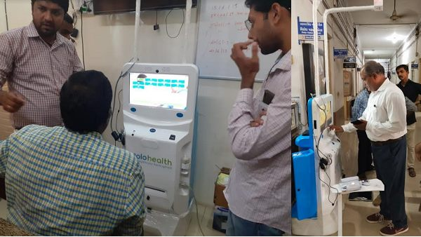 first time, health ATM Will start at gujarat, know how this useful for you