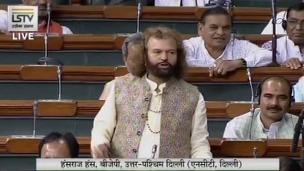 BJP MP Hans Raj Hans recited a poem in Lok Sabha, watch video