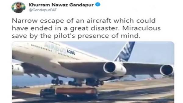 Image result for अब पाकिस्तानी मंत्री ने वीडियो गेम के पायलट को असली समझ की तारीफ