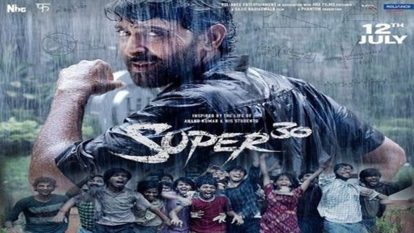 after bihar now Uttar Pradesh government makes movie Super 30 tax free in state